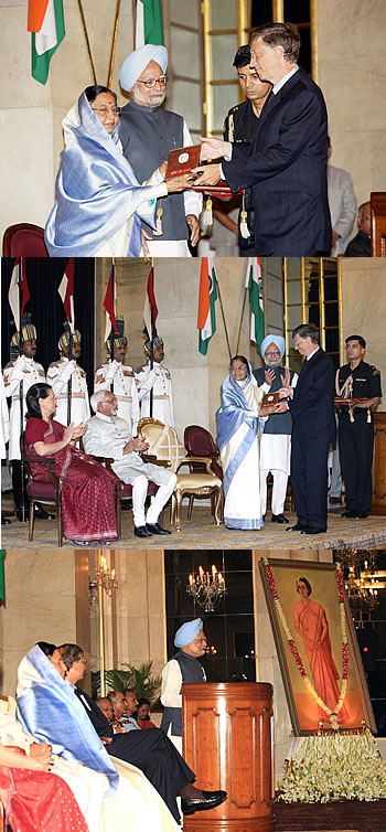 Bill gates with Indian leaders